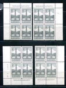 Canada #321 Mint VF NH M/S Plate Blocks   - Lakeshore Philatelics