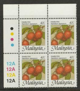 Malaysia 1994 Fruits Rambutans 40c 4V Block plate 12A MNH P.13¾x14 SG#344b M2099