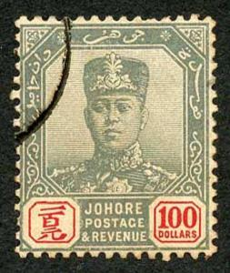 Johore SG75 1904 HUNDRED Dollars Green and Scarlet Used (probably CTO)