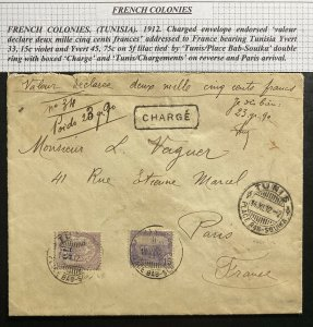 1912 Tunis French Tunisia Cover To Paris France