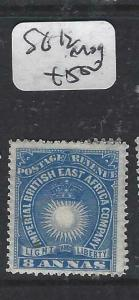 [SOLD] BRITISH EAST AFRICA (P0105B) ARMS   8A  SG 12  MOG