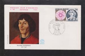 LOT OF THREE 1974 FRENCH FDC'S  -  See Scans