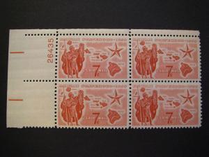 Scott C55, 7c Hawaii Statehood, PB4 #26435 UL, MNH Airmail Beauty