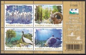 CYPRUS 2021 BIRDS TURTLES WILD ANIMALS OISEAUX VOGEL UCCELLO NATURA 2000 [#2103]