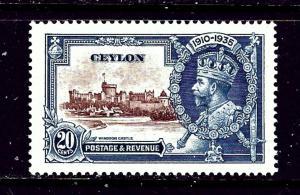 Ceylon 262 MH 1935 KGV Silver Jubilee
