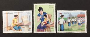 Laos 1996 #1265-7, Woman's Day, MNH.