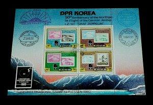 KOREA, 1980, ZEPPELIN, 3rd INTL. STAMP FAIR, ESSEN, CTO, SHEET, NICE! LQQK!