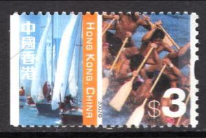 Hong Kong 1008 MNH VF