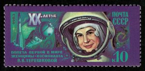 1983, Space, USSR, 10K (RT-1183)