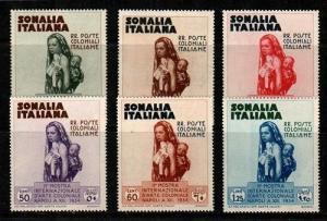Somalia Scott 164-9 Mint NH (Catalog Value $60.00)