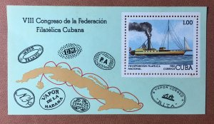 CUBA 1982 SC#2558 PADDLE STEAMER boat ship CUBA PHILEX Souvenir Sheet MNH