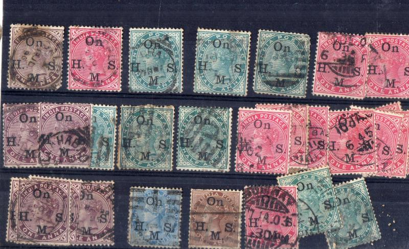 India/ qv- oon.h.s.m lot used