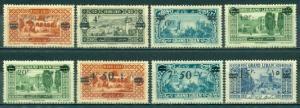 Lebanon #63-70  Mint VF LH CV$22.40   #65, 66, 67,70 Thins
