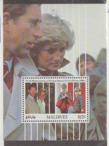 Maldive Islands Scott #1542 Stamps - Mint NH Sheet
