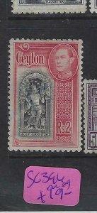 CEYLON   (P1701BB)  KGVI  2R  SG  394   MOG