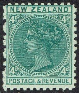 NEW ZEALAND 1882 QV 4D PERF 11