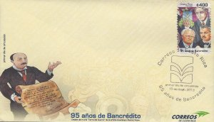 Costa Rica 95 Years of Bancrédito  Sc 654 FDC 2013