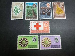 Rhodesia & Nyasaland Scott 184-90 Mint OG CV $6.35