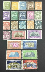 MOMEN: FRENCH INDOCHINA SC #115-138 1927 MINT OG H LOT #63231
