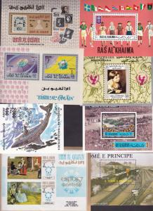 Mini sheets mainly Arab + 2 strips & 1 set (All but 1 mini) are mint