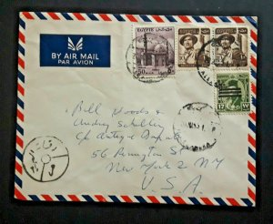 1955 Cairo Egypt To New York New York Multi Franked Airmail Cover