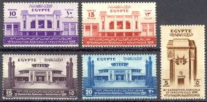 Egypt Sc# 198-202 MH 1936 Agriculture & Industry