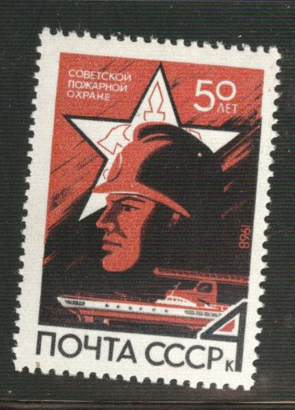 Russia Scott 3451 MNH** 1968 fireman, fire truck and boat stamp