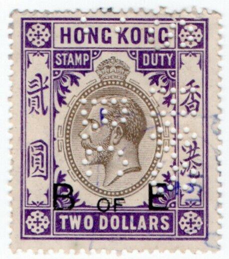 (I.B) Hong Kong Revenue : Bill of Exchange $2