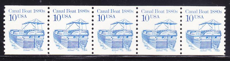 Canal Boat1880's  10c Plate Number Coil. Strip of 5. Nr.-1