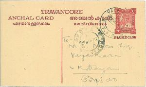 INDIA -  TRAVANCORE :  POSTAL STATIONERY 1919
