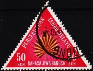 Malaya(Federation). 1962 50c S.G.28 Fine Used