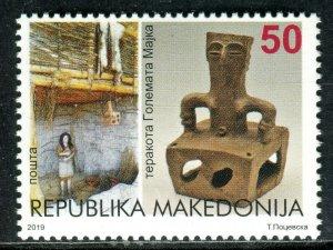 307 - MACEDONIA 2019 - Cultural Heritage - Archaeology - MNH Set