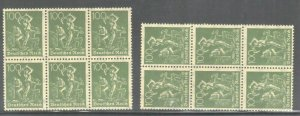 GERMANY  SC# 146 **MNH**  1921   100pf  MINERS  SEE SCAN