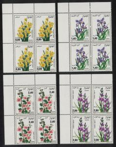 Algeria Flowers 4v Corner Blocks of 4 SG#941-944