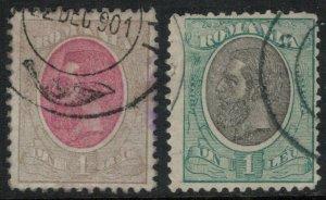 Romania #144-5 CV $6.50