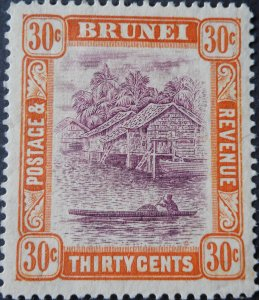 Brunei 1912 30 Cents SG 44 mint