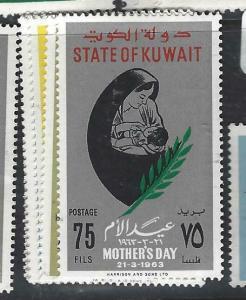 KUWAIT   (PP2804B)  SG 180-3      MOG