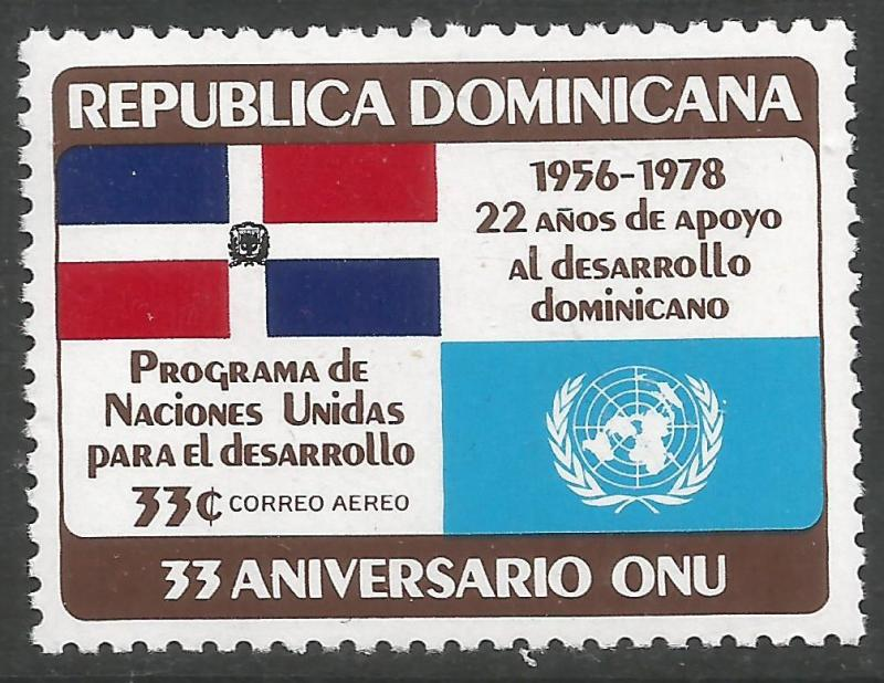 DOMINICAN REPUBLIC C283 MNH FLAG R11-140-3