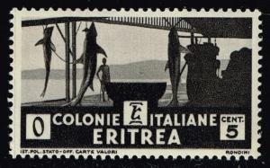 Eritrea #159 Shark Fishery; MNH (4.25+)
