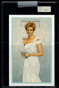 Princess Diana Togo #1798/1804, 1997 - Designer Gowns, 2 Different Sheets NH