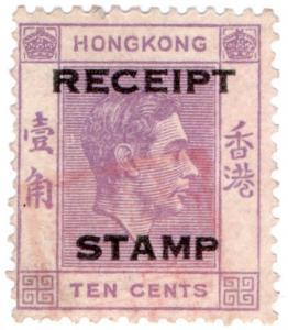 (I.B) Hong Kong Revenue : Receipt 10c