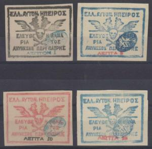 EPIRUS 1914 CHIMARRA ISSUE Sc 1-4 FULL SET UNUSED F,VF & SCARCE SCV$1,900