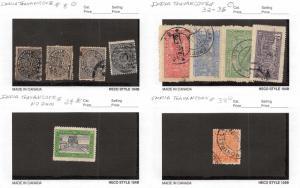 Lot of 29 India Travancore Stamps Range # 8 - 48 & O23 , O50, O51 #141017 X