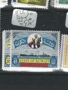 KUWAIT  (PP1505B)  OIL   SG 324-5     MNH