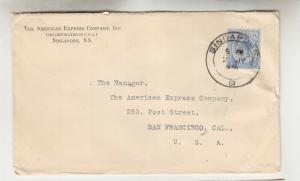 STRAITS SETTLEMENTS, 1936 cover SINGAPORE to USA, KGV 12c..