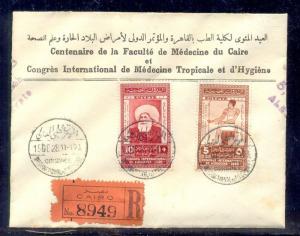 EGYPT- 1928 Medical Congress, Cairo FDC