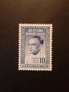 +Ceylon #362