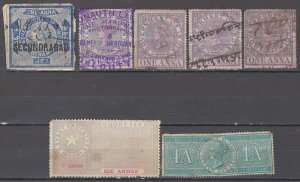 COLLECTION LOT OF # 1712 INDIA 7 REVENUE STAMPS CLEARANCE