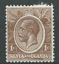East Africa & Uganda SG 76 MH with remnant on reverse