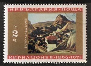 Bulgaria 1971 #1991, Used, CV $.25